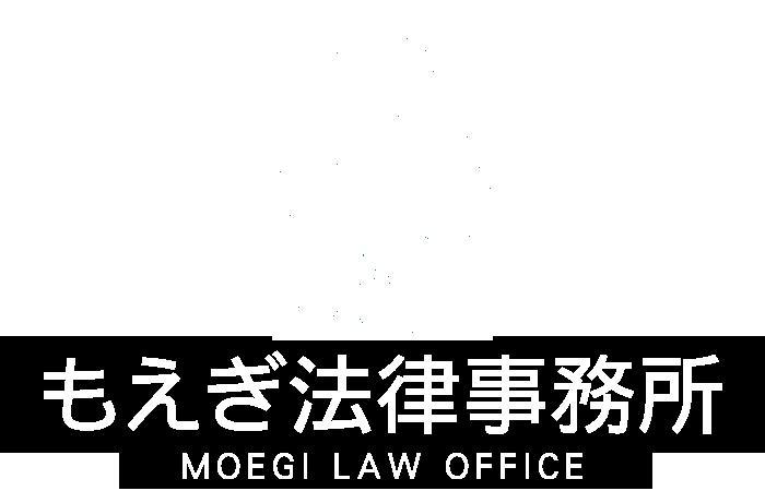 最新情報 « 日野の弁護士、無料相談はもえぎ法律事務所 東京・多摩